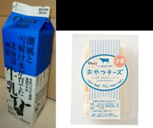 牛乳+おやつチーズ